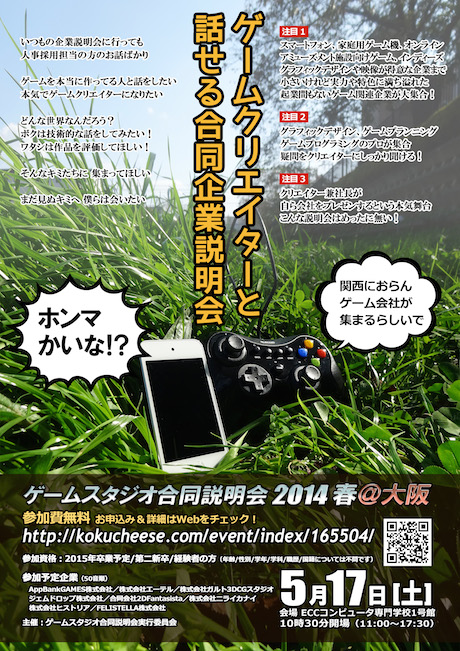 poster_201405