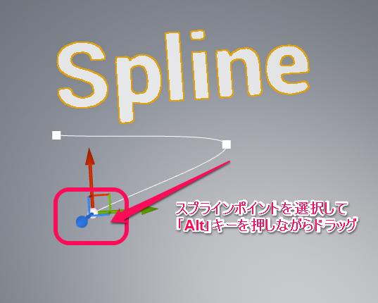 splinePointSelect