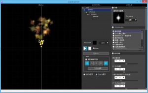 particle_editor