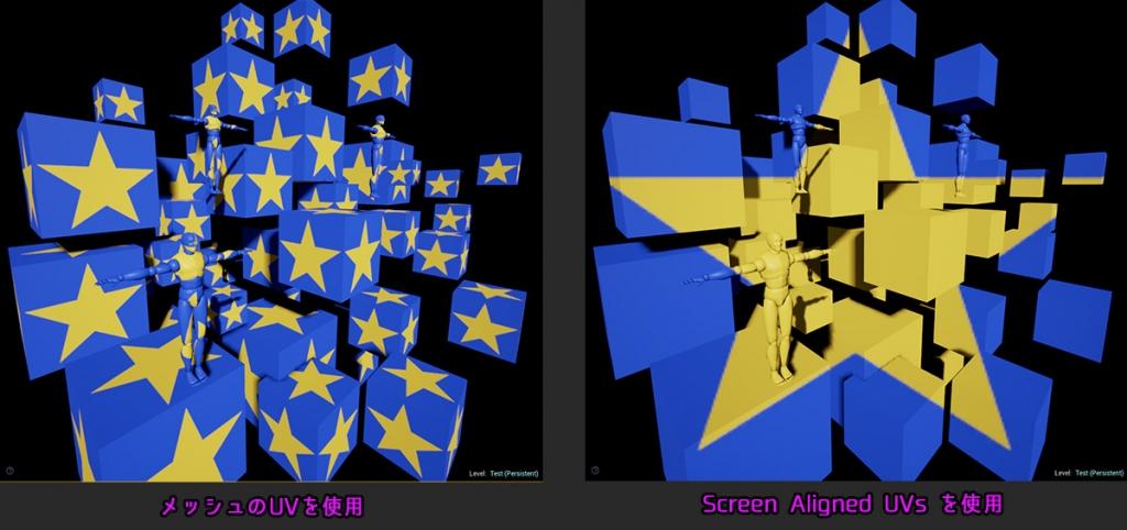 ScreenAlignedUV_Image