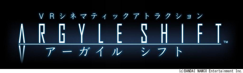 argyleshift_logo-1024x293