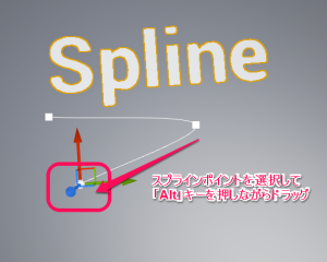 splinePointSelect