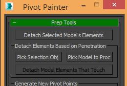 20150306_PivotTut2_003