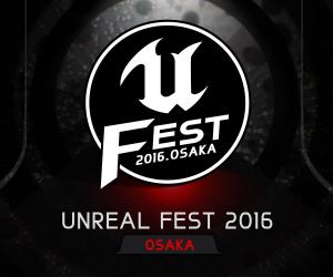 RED_UNREALFEST2016OSAKA_1200_1000_0
