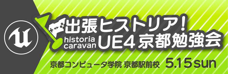 historiacaravan_logo_770_250